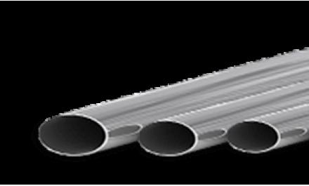 Oval pipe 44х18